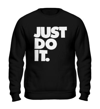 Свитшот Just Do It: Classic