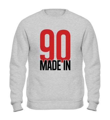 Свитшот Made in 90s
