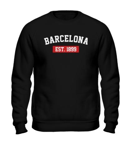 Свитшот FC Barcelona Est. 1899