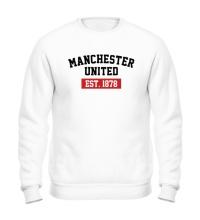 Свитшот FC Manchester United Est. 1878