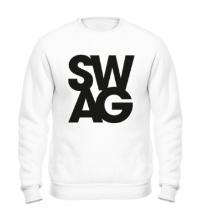 Свитшот Swag