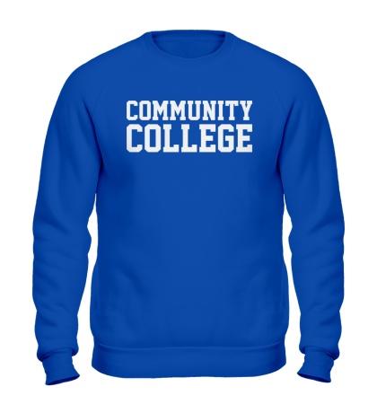 Свитшот Community College
