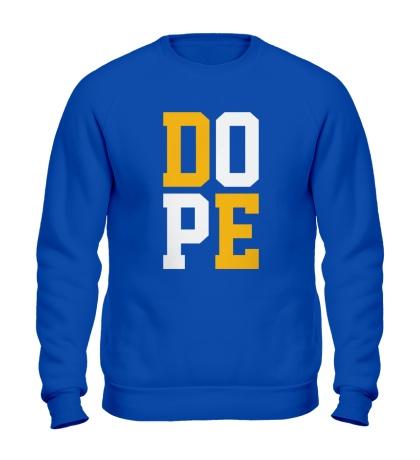 Свитшот D.O.P.E.