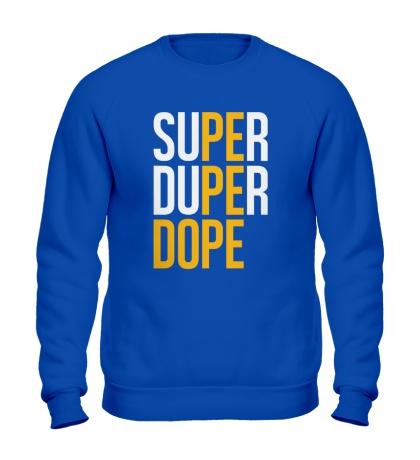 Свитшот Super Dope