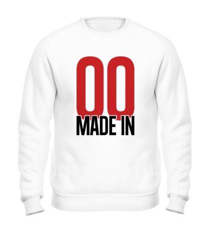 Свитшот Made in 00s