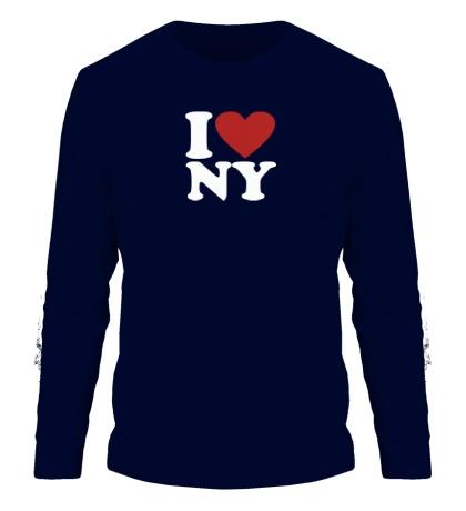 Мужской лонгслив «I love NY»