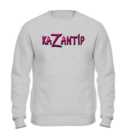 Свитшот KaZantip