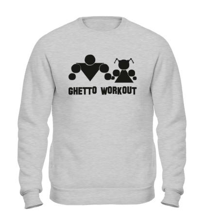 Свитшот Ghetto Workout