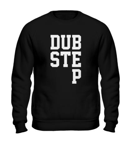 Свитшот DubStep Lines