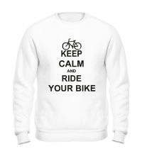 Свитшот Keep calm and ride your bike