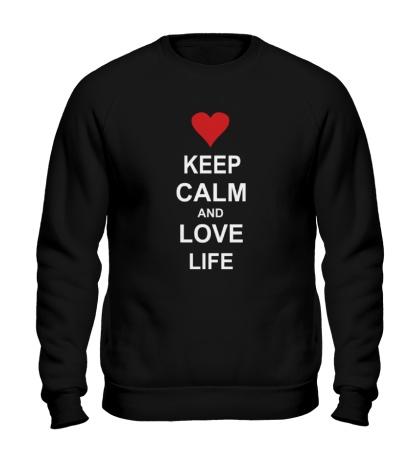 Свитшот Keep calm and love life