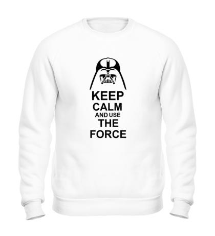 Свитшот Keep calm and use the force