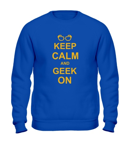 Свитшот Кeep calm and geek on