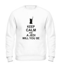 Свитшот Keep calm and a jedi will you be