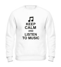 Свитшот Keep calm and listen to music