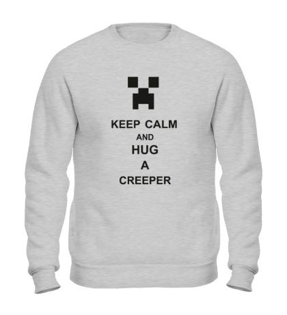 Свитшот Keep calm and hug a creeper