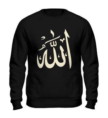 Свитшот Аллах, свет