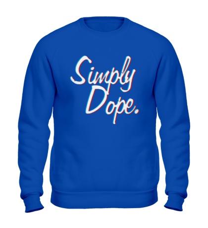Свитшот Simply Dope