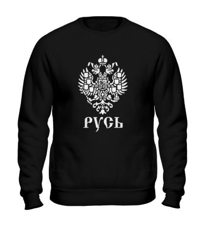 Свитшот Герб Руси