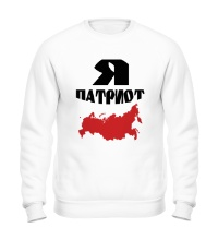 Свитшот Я патриот России