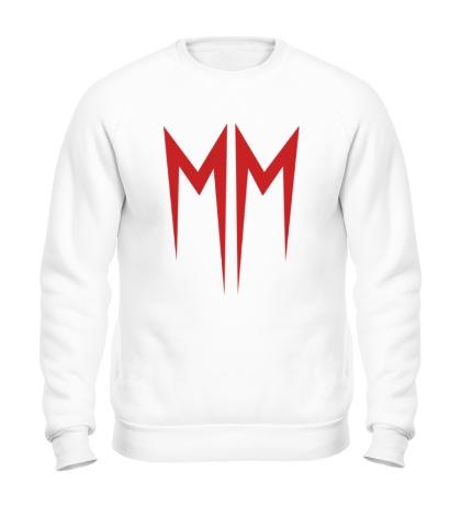 Свитшот Marilyn Manson Symbol