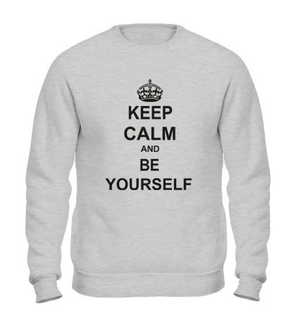 Свитшот Keep calm and be yourself