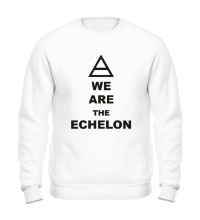 Свитшот We are the echelon