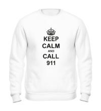 Свитшот Keep calm and call 911