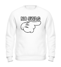 Свитшот No swag