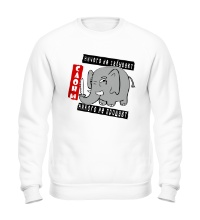 Свитшот Слоны никого не прощают