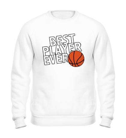 Свитшот Best basketball player