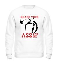 Свитшот Shake your ass for me