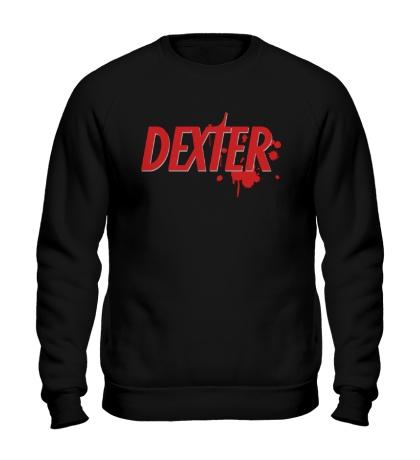 Свитшот Dexter