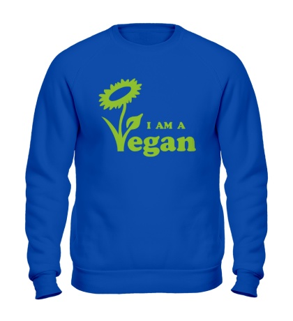 Свитшот I am a vegan