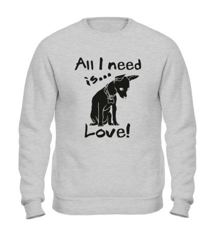 Свитшот All i need is love