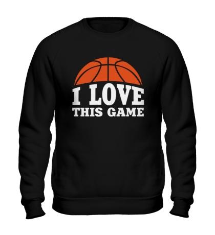 Свитшот I love this Basketball