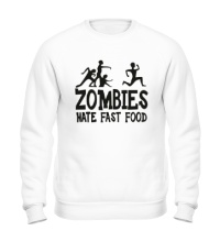 Свитшот Zombies hate fast food