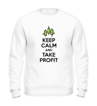 Свитшот Keep calm and take profit