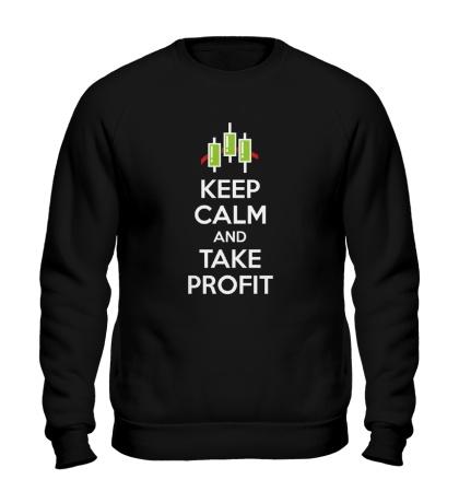 Свитшот Keep calm and take profit