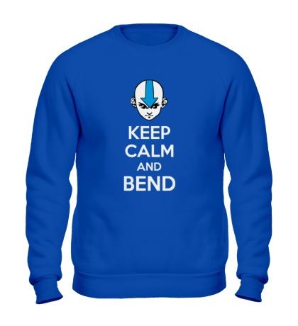 Свитшот Keep calm and band