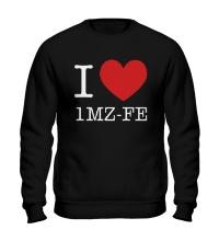 Свитшот I love 1MZ-FE