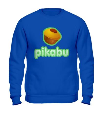 Свитшот Pikabu