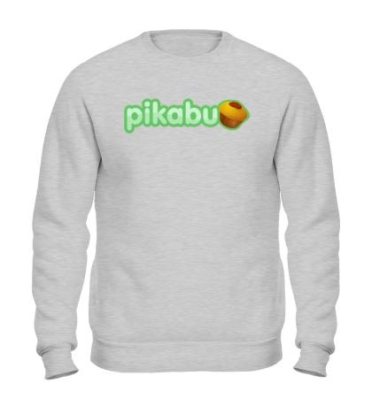 Свитшот Pikabu Logo