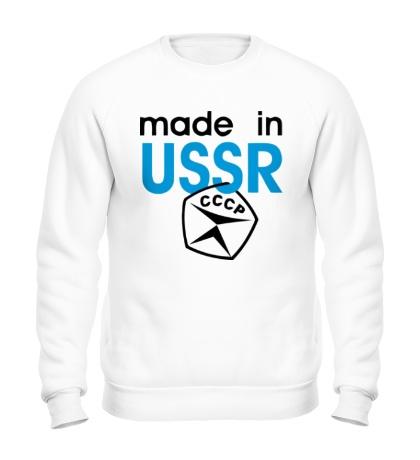 Свитшот USSR Stamp