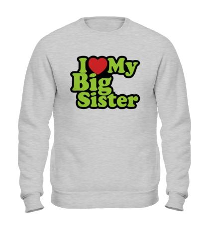Свитшот Люблю свою сестру