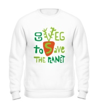 Свитшот Go veg to save the planet