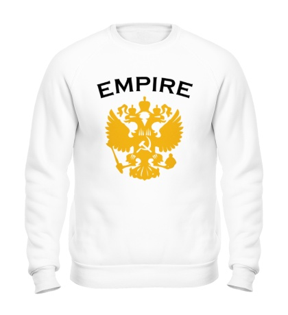 Свитшот Герб Russian Empire