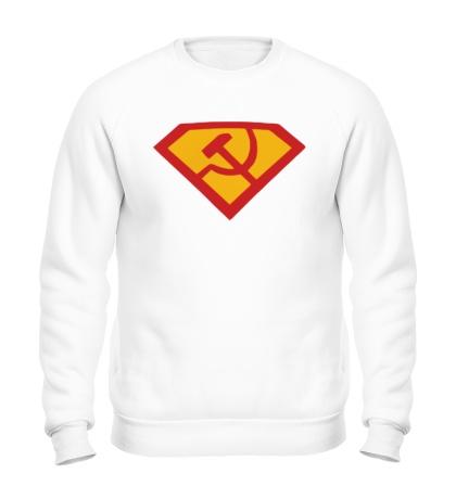 Свитшот Супер СССР