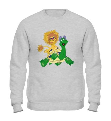 Свитшот Львенок и черепаха