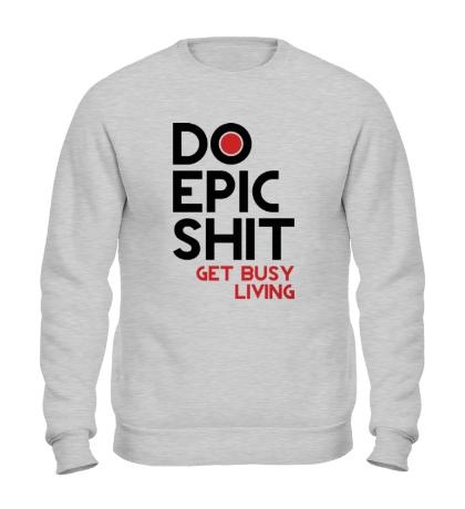 Свитшот Do Epic Shit